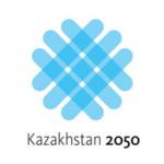 logo2050en